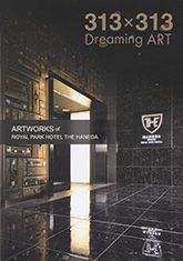 ROYAL PARK HOTEL THE HANEDA Art book